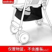 推車掛袋聖得貝嬰兒車置物袋四輪推車網袋嬰兒推車菜籃手推車掛袋通用網袋 快速出貨