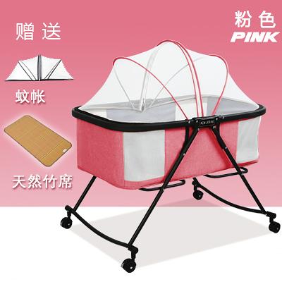 降價兩天 折疊嬰兒床便攜式新生兒寶寶搖籃床多功能簡易搖搖床bb床0-15個月