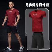 男士跑步運動套裝夏季 透氣吸汗速薄款休閒寬鬆健身服 AL190【大尺碼女王】