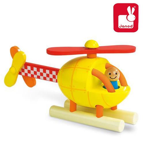 法國 Janod 創意兒童智玩-磁性拼裝積木-直升機