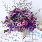 乾花花束 客廳臥室內盆景家居擺設假花藝小盆栽擺件套裝飾品塑料乾花束 綠光森林