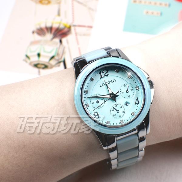 LONGBO龍波 三眼造型時刻 潮流時尚 流行腕錶 女錶 中性錶 日期顯示窗 陶瓷錶 湖水綠色 L8060-3