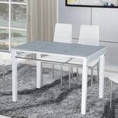 馬可3.6尺白色長方桌(18JF/456-2)【DD House】