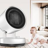 暖風機Baoerma取暖器居浴室電暖器家用小太陽電暖氣節能省電小型暖風機 台北日光220v