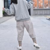 毛呢褲 2019新款女童褲子寬鬆長褲外穿洋氣哈倫褲女寶寶毛呢童秋冬季男童