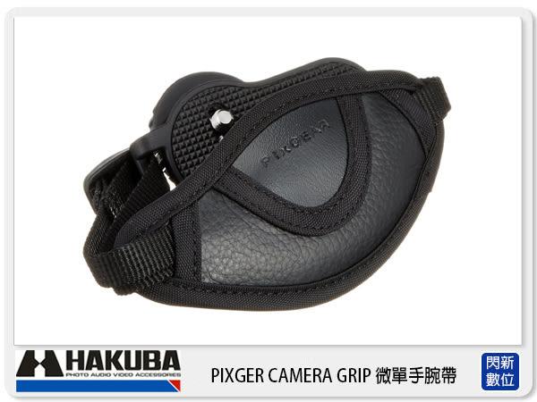 HAKUBA PIXGER CAMERA GRIP 微單 手腕帶 HA30309JP (公司貨)
