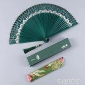 折疊扇子 復古風漢服扇子女式隨身蕾絲折扇中國風夏天便攜小巧流蘇折疊扇竹 快速出貨