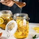 帶蓋廚房食品家用儲物罐玻璃密封罐玻璃瓶子【千尋之旅】