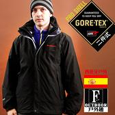 歐洲極地禦寒原裝男GORETEX二合一兩件式內刷毛高防風防水外套(男GTX-001M黑色 )【西班牙-戶外趣】
