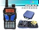 《飛翔無線》PSR PSR-831 雙頻手持對講機〔大全配 手持麥克風 假電池點煙線 手提收納包〕PSR831