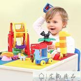 積木 兒童積木桌多功能玩具桌拼裝游戲桌收納