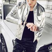 『現貨快出』夏季潮流亮面銀色網紅精神小夥青年薄款夾克男士外套防曬衣服613-715