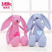 嬰兒安撫玩具可咬入口新生兒布藝娃娃寶寶毛絨玩偶兔安撫巾陪睡覺  朵拉朵衣櫥