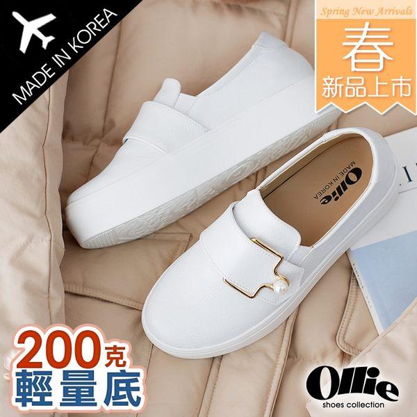 韓國 Ollie 正韓製 版型偏小 簡約方環珍珠 舒壓軟墊 超輕量 顯瘦厚底懶人鞋【F720645】3色 SD韓美鞋