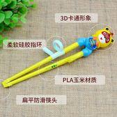 全館超增點大放送幼兒童筷子訓練筷寶寶學習練習筷餐具套裝勺子叉家用小孩男孩一段