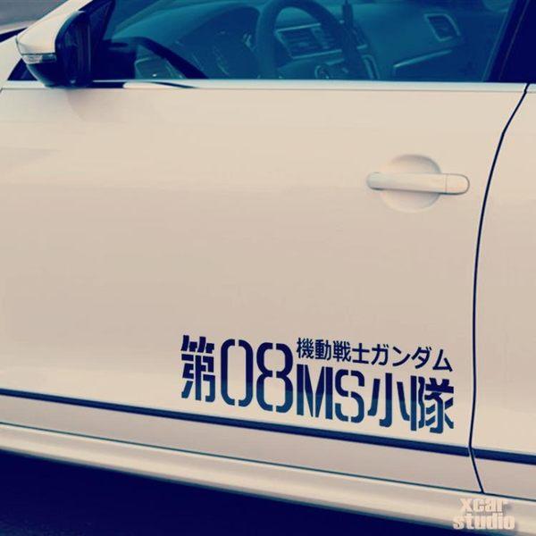 汽車貼紙高達第08MS小隊反光車貼【韓衣舍】