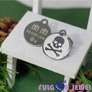 【Fulgor Jewel】富狗名牌 客製化防走失 設計款骷髏頭 西德鋼 狗牌 姓名牌 免費鐳射刻字