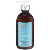美國原裝 摩洛哥油MOROCCANOIL 優油捲髮保濕精華(300ml) CURL【小三美日】