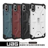 UAG iPhone XR / XS MAX 耐衝擊保護殼實色款 軍規防摔 蘋果手機殼 空壓殼 (購潮8)
