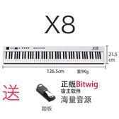 鋼琴MiDiPLUS X8 X6 25 49鍵專業半配重電音琴61鍵88鍵編曲 MIDI鍵盤igo