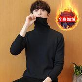 黑五好物節 冬季高領毛衣男士針織衫韓版線衣學生加絨加厚純色打底衫男裝潮流 森活雜貨