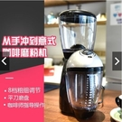 『土城現貨』 電動咖啡磨豆機 家用義式磨粉機 研磨機 平刀磨盤 YYJ 阿卡娜