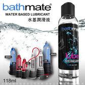 潤滑液 推薦 天然 英國BathMate WATER BASED LUBRICANT 老二持久訓練水基潤滑液 118ml