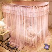 蚊帳 伸縮蚊帳U型加密厚紋賬2米x三開門紋帳公主風1.5米1.8m床雙人家用T 5色
