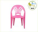 {{ 海中天時尚傢俱 }} C10  摩登時尚 餐椅系列 518-56  釣蝦椅