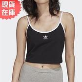【現貨】Adidas ORIGINALS ADICOLOR 女裝 背心 短版 細肩帶 刺繡 棉 黑【運動世界】FM2617