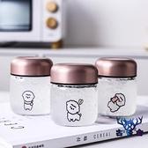 【4只裝】密封罐個性迷你玻璃小號分裝瓶帶蓋家用【古怪舍】