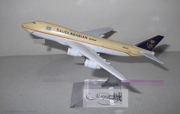 波音747-200沙特航空飛機模型 16CM 金屬飛機【潮咖範兒】