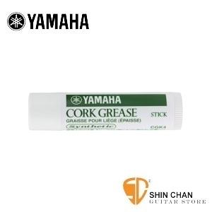 軟木膏(口紅式) YAMAHA CGK4 【山葉專賣店/日本廠/管樂器保養品】