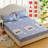 床笠單件床罩床墊套防滑床套席夢思保護套1.5m1.8米全包防塵罩【全館88折】