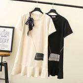 絲巾包包印花魚尾洋裝-多尺碼 獨具衣格