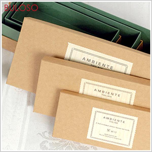 《不囉唆》TOOLBOX-C長方牛皮紙盒包裝(大+中+小) 禮物盒/交換/包材(不挑色/款)【DYP000003】