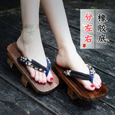 左右 涼鞋日本木屐女式女款cos桐燒二齒木屐拖鞋