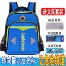 兒童書包 書包小學生 國中小書包 男女生減負雙肩兒童書包超輕 背包