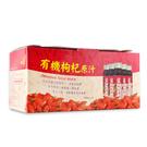 華世- 有機枸杞原汁- 8瓶/箱