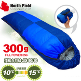 【North Field美國 信封型立體隔間90/10羽絨300g 睡袋《左/藍》】NDSD403LB/登山露營/睡袋