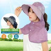 防蚊帽 遮陽帽女夏天折疊防曬帽子戶外防遮臉大沿帽騎車太陽帽