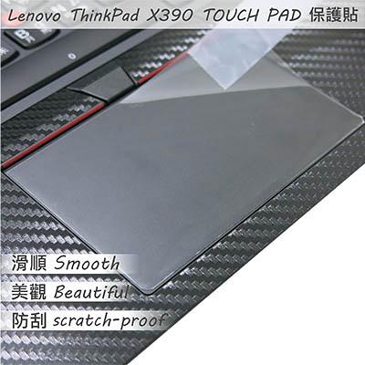 【Ezstick】Lenovo ThinkPad X390 X395 TOUCH PAD 觸控板 保護貼