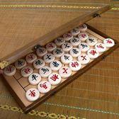 加厚櫸木中國象棋套裝實木高檔成人折疊盒裝家用象棋兒童學生大號