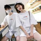 情侶裝夏季新款短袖t恤套裝男韓版小哥哥小姐姐休閒短褲一套  潮流前線