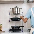 落地多層鍋架廚房放鍋的收納架 廚房鍋蓋架置物架家用砧板菜板架 快出【甜心小妮童裝】