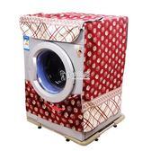 洗衣機防塵套  新款時尚花布防水防曬防塵罩全波輪滾筒洗衣機罩  卡菲婭