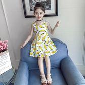 女童連身裙夏裝2018新款童裝兒童洋氣公主裙吊帶棉布裙女孩裙子潮第七公社