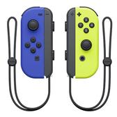 預購-任天堂 Joy-con 左右手把-藍色、電光黃【愛買】