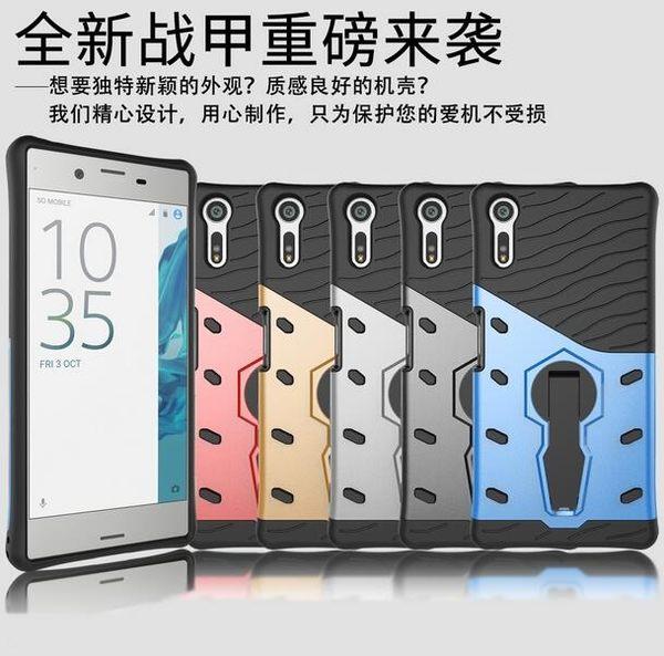 【SZ14】Sony Xperia XZ 手機殼 戰甲360度旋轉支架 sony xz 手機殼 保護套 F8332 手機套