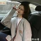 2020年春秋裝新款韓版寬鬆小香風針織開衫女很仙的網紅毛衣外套女「時尚彩紅屋」